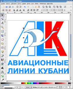 inkscape-corel-mini.png, 58kB
